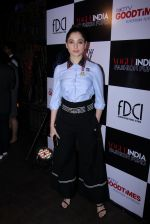 Tamannaah Bhatia at Vogue India Fashion Fund Event on 29th Nov 2016 (270)_583e7771c4f7a.JPG