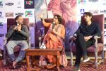 Vidya Balan, Arjun Rampal,Sujoy Ghosh at Kahaani 2 Press Conference in Delhi on 29th Nov 2016 (28)_583e77b07b5b0.JPG