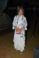 dolly thakore at Satish Gupta_s art exhibition by Gallery Art N Soul on 29th Nov 2016_583e76a0e2a5e.JPG