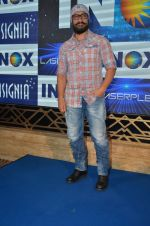 Aamir Khan At Launch Of New Inox Cinema on 30th Nov 2016 (44)_583fc93a9f2c1.JPG