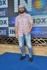 Aamir Khan At Launch Of New Inox Cinema on 30th Nov 2016 (45)_583fc93b3f5cd.JPG