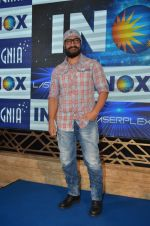Aamir Khan At Launch Of New Inox Cinema on 30th Nov 2016 (47)_583fc93c64e1c.JPG