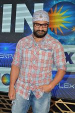 Aamir Khan At Launch Of New Inox Cinema on 30th Nov 2016 (48)_583fc93d0063d.JPG