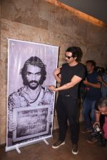 Arjun Rampal watches daddy teaser on 30th Nov 2016 (26)_583fc94a4badc.JPG
