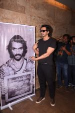 Arjun Rampal watches daddy teaser on 30th Nov 2016 (28)_583fc94bb6a98.JPG