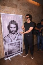 Arjun Rampal watches daddy teaser on 30th Nov 2016 (30)_583fc94ce7d61.JPG