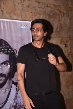 Arjun Rampal watches daddy teaser on 30th Nov 2016 (38)_583fc951c33e2.JPG