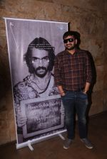 Arjun Rampal watches daddy teaser on 30th Nov 2016 (43)_583fc9549c171.JPG