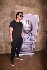 Arjun Rampal watches daddy teaser on 30th Nov 2016 (14)_583fc94309f46.JPG