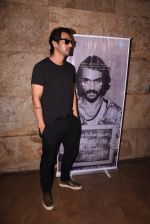 Arjun Rampal watches daddy teaser on 30th Nov 2016 (16)_583fc9444084a.JPG