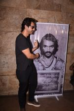 Arjun Rampal watches daddy teaser on 30th Nov 2016 (23)_583fc94865707.JPG
