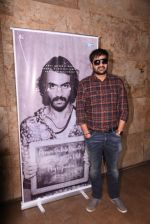 Arjun Rampal watches daddy teaser on 30th Nov 2016 (44)_583fc9553a15d.JPG