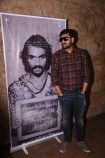 Arjun Rampal watches daddy teaser on 30th Nov 2016 (45)_583fc955c914c.JPG