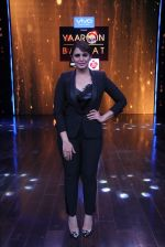 Huma Qureshi on ZEE TV_s Yaaron Ki Baraat on 30th Nov 2016 (7)_583fc022c0b98.JPG