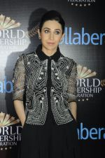 Karisma Kapoor at India Leadership awards in Mumbai on 30th Nov 2016 (1)_583fc0b5e89f0.jpg