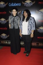 Karisma Kapoor at India Leadership awards on 30th Nov 2016 (6)_583fca59e0079.JPG