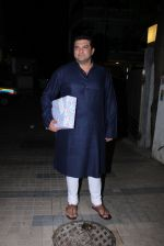 Siddharth Roy Kapoor at Madhur Bhandarkar Bash on 30th Nov 2016 (40)_583fcad90025d.JPG
