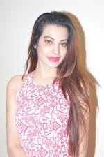 Deeksha Panth Photoshoot (100)_58411782de522.jpg