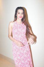 Deeksha Panth Photoshoot (104)_5841178a0ddae.jpg