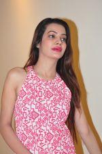 Deeksha Panth Photoshoot (105)_5841178abe369.jpg