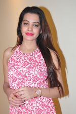 Deeksha Panth Photoshoot (106)_5841178b4c0d6.jpg