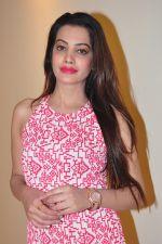 Deeksha Panth Photoshoot (107)_5841178bd2df9.jpg