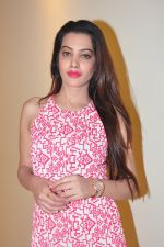 Deeksha Panth Photoshoot (108)_5841178c60114.jpg