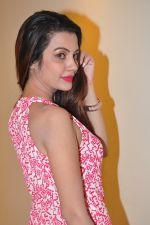Deeksha Panth Photoshoot (112)_58411790c1e4b.jpg