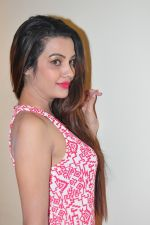 Deeksha Panth Photoshoot (123)_5841179701d7e.jpg