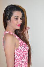 Deeksha Panth Photoshoot (123)_5841179701d7e.jpg