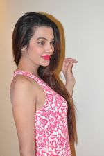 Deeksha Panth Photoshoot (126)_58411798b235d.jpg
