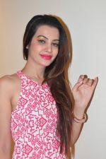 Deeksha Panth Photoshoot (128)_58411799c84c7.jpg