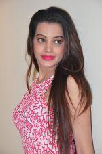 Deeksha Panth Photoshoot (86)_58411775d83d0.jpg
