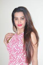 Deeksha Panth Photoshoot (93)_5841177a149ca.jpg