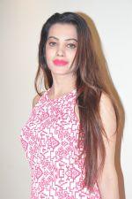 Deeksha Panth Photoshoot (96)_5841177dd4161.jpg