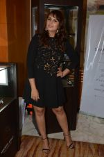 Huma Qureshi at Payal Singhal, Shaheen Abbas, Nisha Jhangiani trunk show on 1st Dec 2016 (238)_58411b19bb3c5.JPG