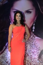 Sunny Leone Launches Her Own MOBILE APP For Fans on 30th Nov 2016 (101)_584107bd145bf.JPG