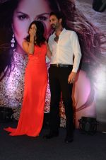 Sunny Leone Launches Her Own MOBILE APP For Fans on 30th Nov 2016 (111)_584107c310a6c.JPG