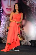 Sunny Leone Launches Her Own MOBILE APP For Fans on 30th Nov 2016 (85)_584107b3e2b62.JPG