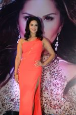 Sunny Leone Launches Her Own MOBILE APP For Fans on 30th Nov 2016 (97)_584107babb66c.JPG