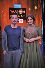 Vidya Balan & Sujoy Ghosh on ZEE TV_s Yaaron Ki Baraat on 1st Dec 2016 (1)_58411518c0540.JPG