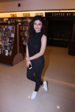 Ragini Khanna at Tanveer Bookwala_s book launch on 1st Dec 2016 (223)_5842308422554.JPG