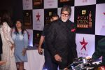 Amitabh Bachchan at 22nd Star Screen Awards 2016 on 4th Dec 2016 (161)_584539321de0a.JPG