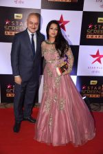 Anupam Kher at 22nd Star Screen Awards 2016 on 4th Dec 2016 (31)_584538f4a5941.JPG