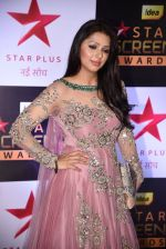 Bhumika Chawla at 22nd Star Screen Awards 2016 on 4th Dec 2016 (38)_58453a0bf3b7a.JPG