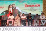 Hansika Motwani and Prabhudeva at Bogan audio launch on 3rd Dec 2016 (13)_58450052d844c.jpg
