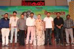 Hansika Motwani and Prabhudeva at Bogan audio launch on 3rd Dec 2016 (23)_58450071849bf.jpg