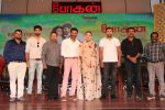 Hansika Motwani and Prabhudeva at Bogan audio launch on 3rd Dec 2016 (24)_5845007224d29.jpg