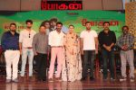 Hansika Motwani, Prabhudeva at Bogan audio launch on 3rd Dec 2016_5845007440a23.jpg