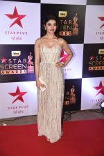 Prachi Desai at 22nd Star Screen Awards 2016 on 4th Dec 2016 (51)_584539030b0e3.JPG